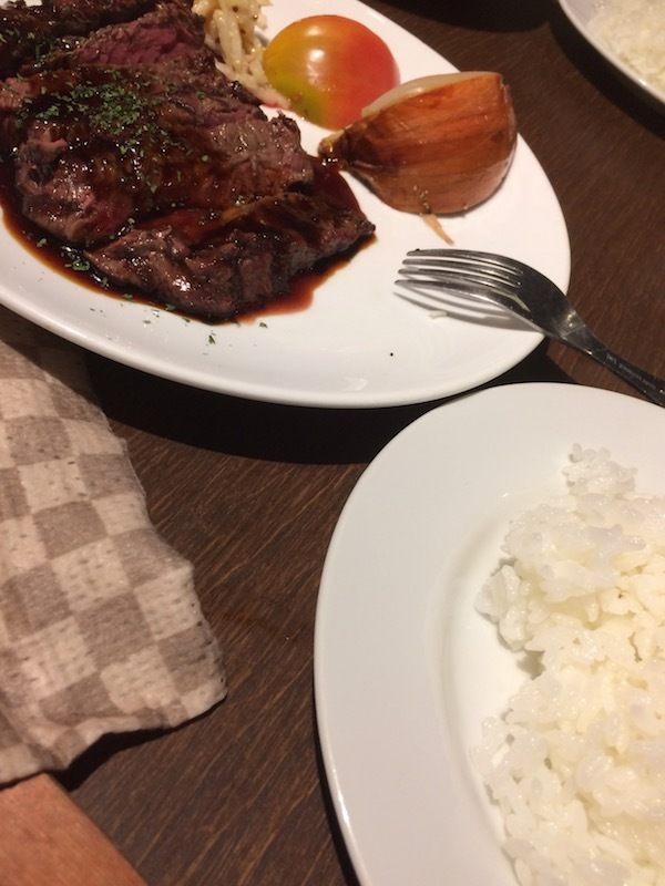 Carne Bar Katete (カルネ バル カテテ)