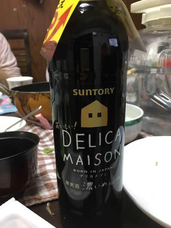 サントリー デリカメゾン DELICA MAISON 赤