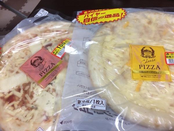 JCコムサ(ジェーシー・コムサ)のピザが美味しいし低価格でおすすめ