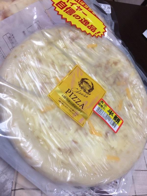 ジェーシー・コムサの4種のチーズピッツァ