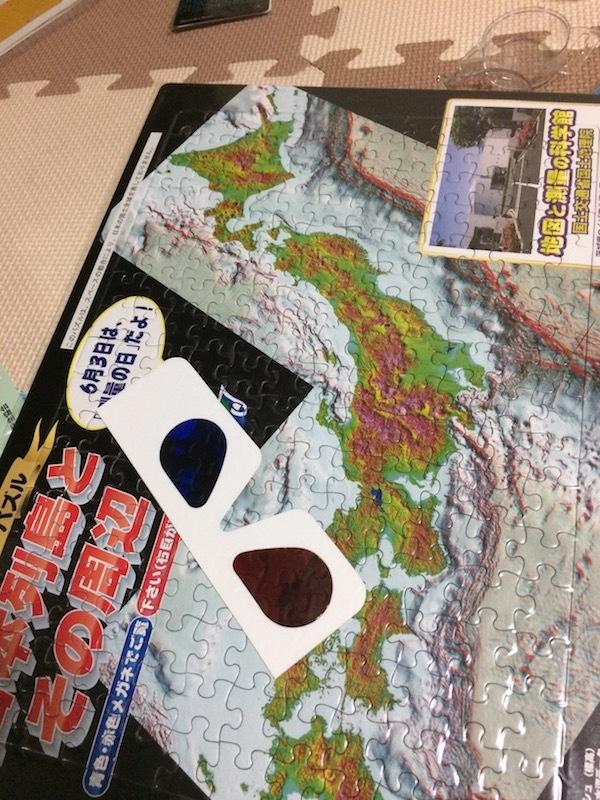 日本列島の3Dパズル