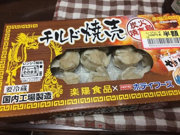 楽陽食品×ホテイフーズ チルド焼売 炭火焼き鳥
