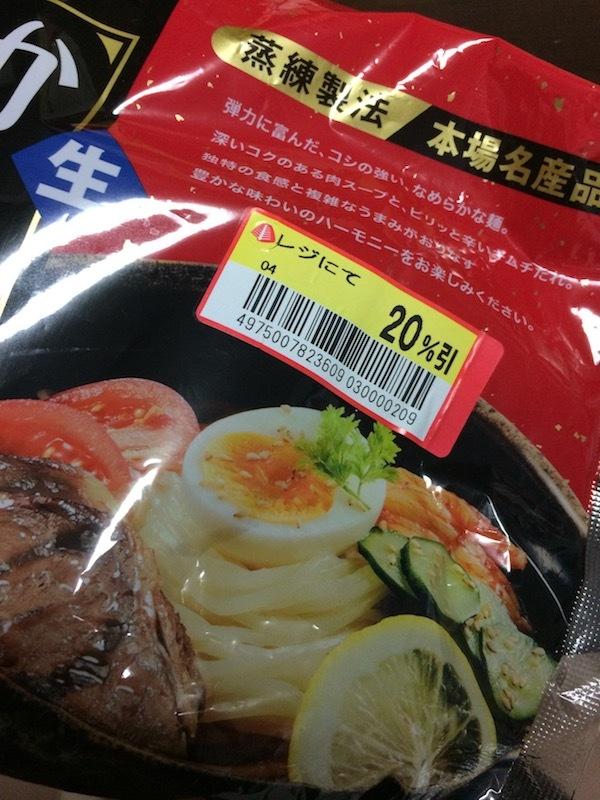 戸田久北緯40度もりおか冷麺の価格は通販の方が安い