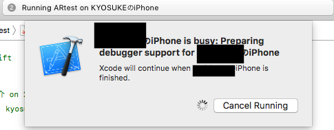 iPhone is busy: Preparing debugger support for iPhone. Xcode will continue when iPhone is finished.