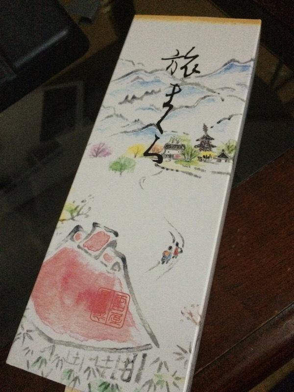 両口屋是清の旅まくらは美味しいし賞味期限長いおすすめ和菓子お土産