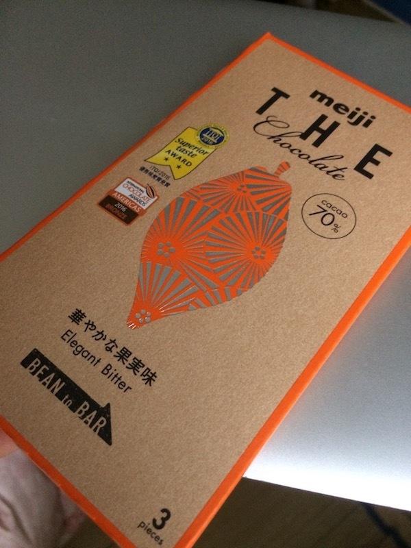 meiji THE Chocolate(明治 ザ・チョコレート)カカオ70%華やかな果実味 エレガントビター