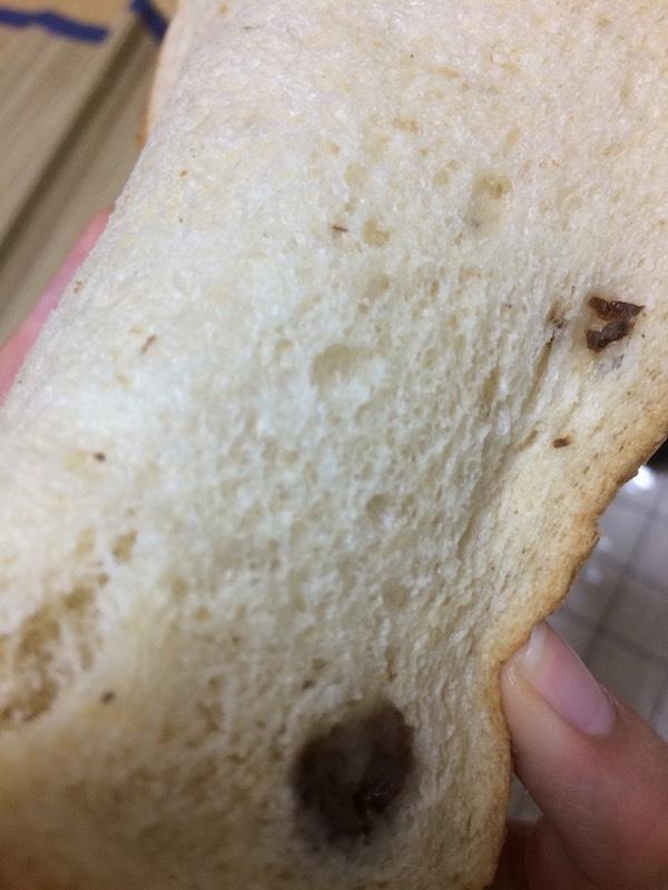 パスコレーズンブレッドの美味しい健康的なオススメの食べ方