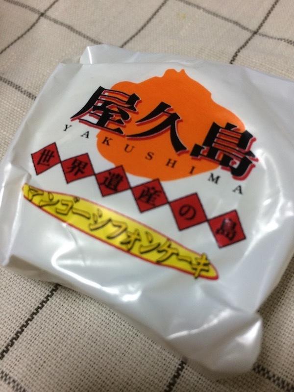 屋久島のお菓子のお土産は太陽の涙マンゴーシフォンケーキがおすすめ