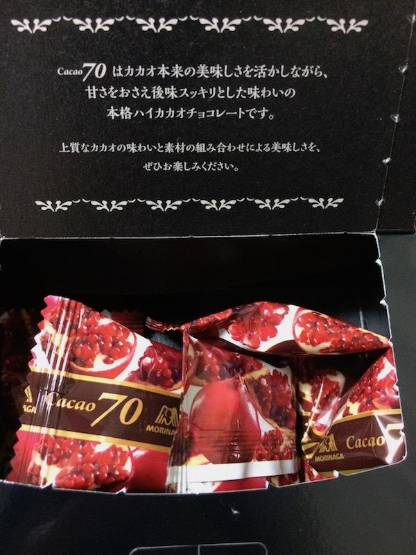 Cacao70×ざくろ(森永製菓 MORINAGA)