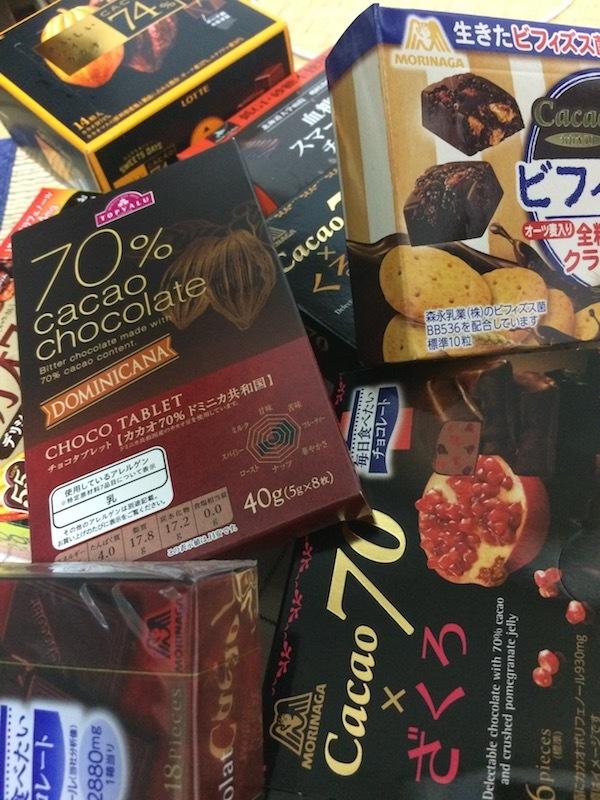 高カカオチョコレート。健康で安いし美味しい糖質制限におすすめ一覧