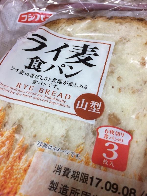 フジパンライ麦とマルエツ玄米入り食パンはダイエット向きで高コスパ