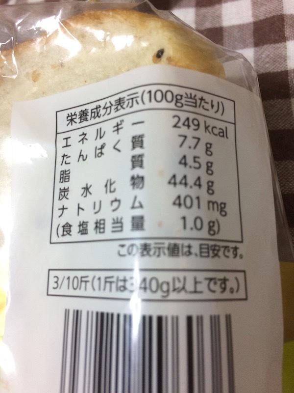 maruetsu365+1(マルエツさんろくごプラスワン) 玄米入り食パン 3枚入
