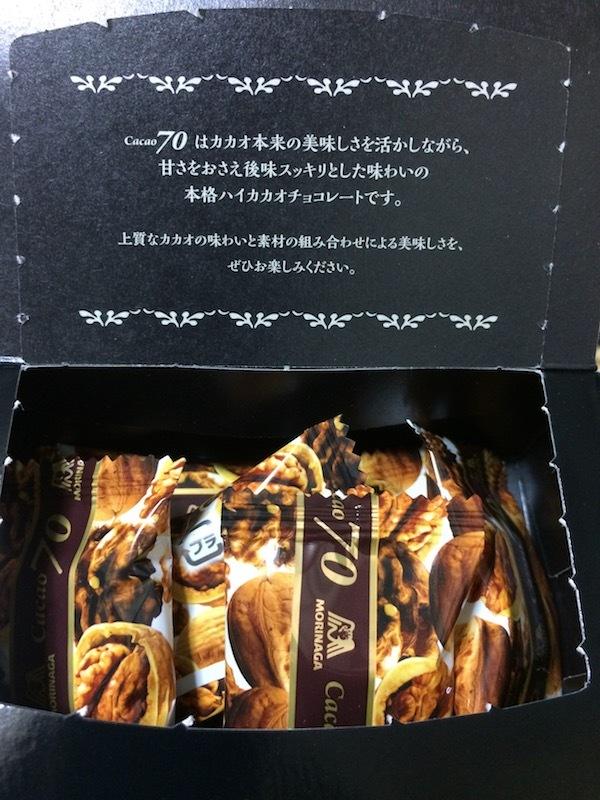 Cacao70×くるみ(森永製菓 MORINAGA)