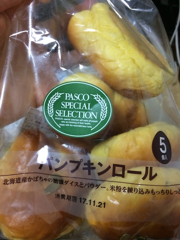 PASCO SPECIAL SELECTION パンプキンロール