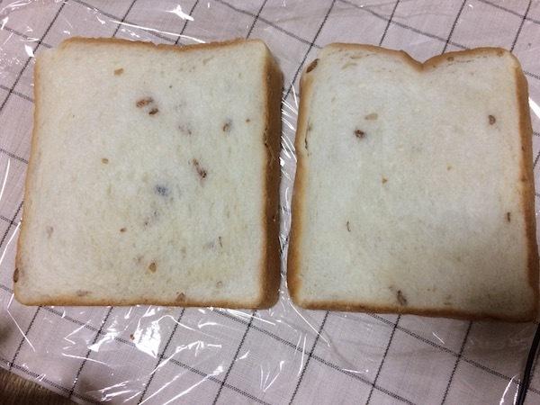 ライ麦食パン(トップバリュ)は冷蔵庫に保存してそのまま食べても美味しい