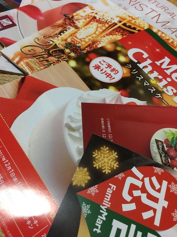 おすすめクリスマスケーキ(2017)価格をスーパー・コンビニカタログで
