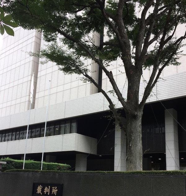 東京高等裁判所・地方裁判所地下食堂のおすすめランチメニューと価格