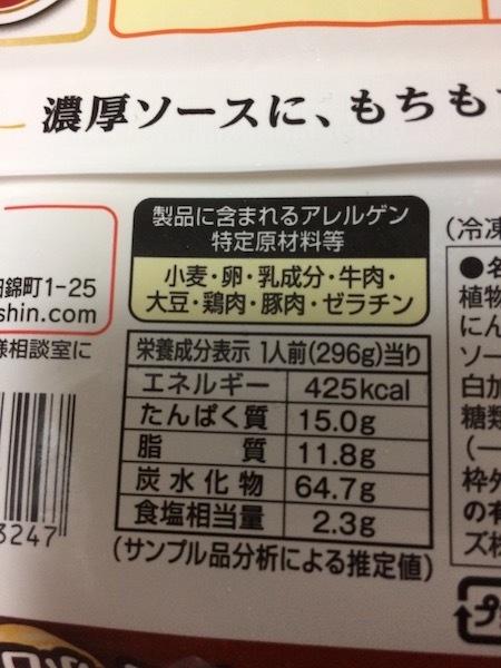 日清製粉グループ マ・マー超もち生パスタ 香味野菜とまいたけの濃厚クリーミーボロネーゼ