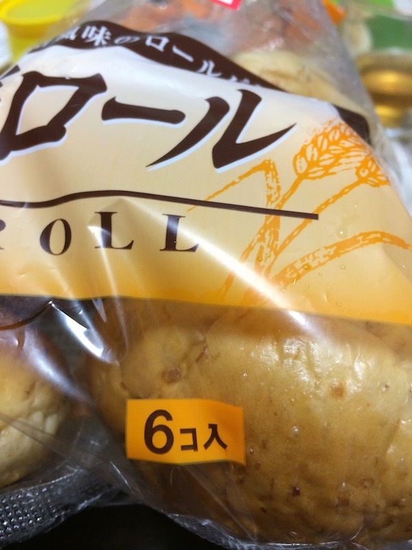 栄喜堂のライ麦ロールは甘くてパターロールのように芳醇で美味しい