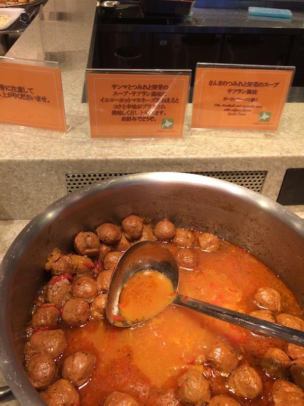 サンマとつみれと野菜のスープ・サフラン風味