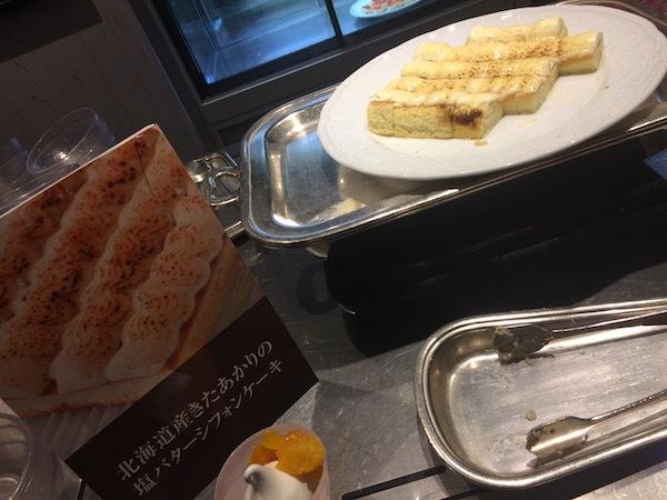 北海道産きたあかりの塩バターシフォンケーキ