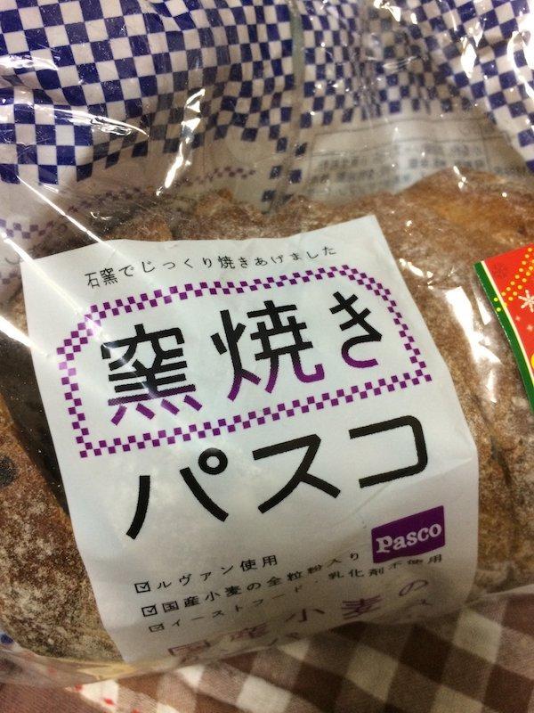 焼きパスコ 国産小麦のカンパーニュ くるみレーズン7枚スライス