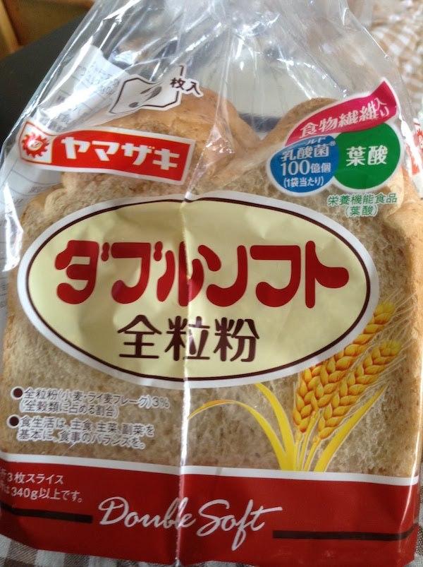 ヤマザキのダブルソフト全粒粉は美味しいしダイエットにおすすめ