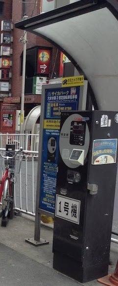 六本木駅第3暫定自転車駐車場