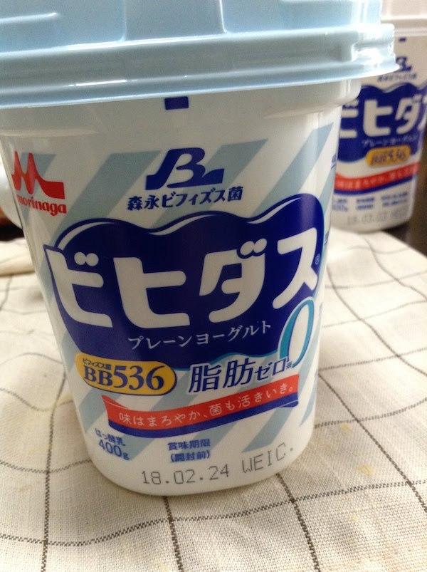 ビヒダスプレーンヨーグルト脂肪ゼロ
