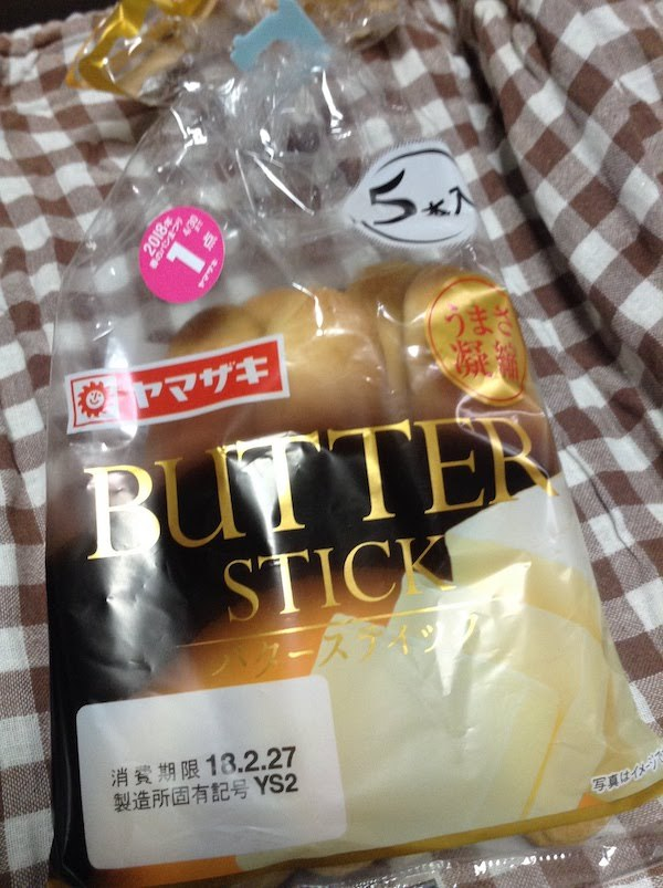 ヤマザキ うまさ凝縮 バタースティック5本入