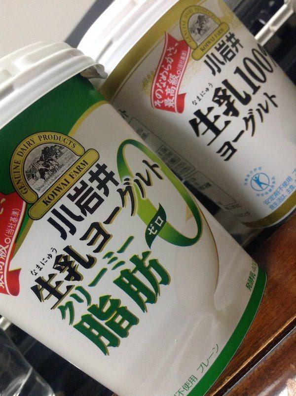 小岩井生乳(なまにゅう)100%ヨーグルトとクリーミー脂肪0の比較
