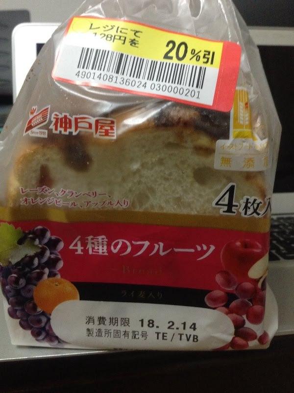 神戸屋4種のフルーツブレッド4枚入は美味しいし低価格でおすすめ