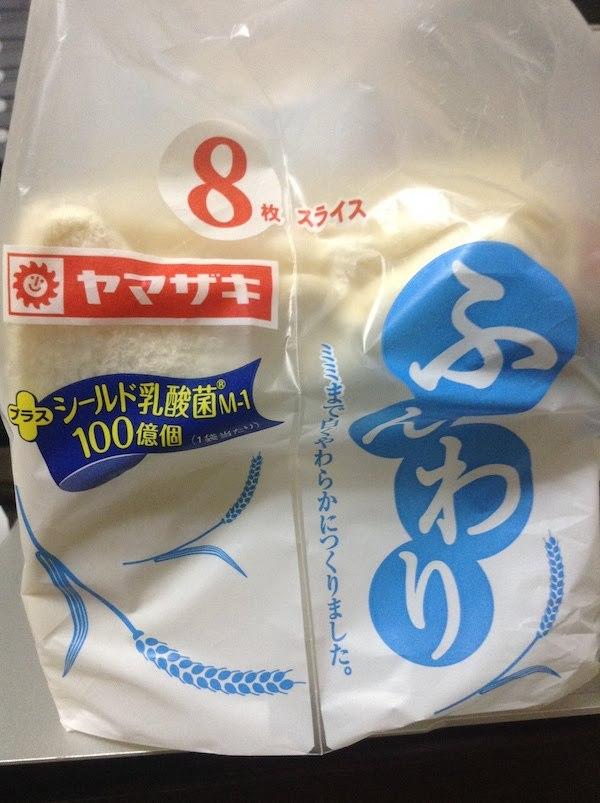 山崎製パンふんわり食パンは美味しいしシールド乳酸菌入りでおすすめ