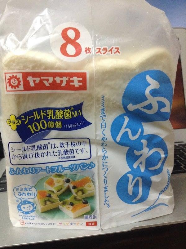 ヤマザキふんわり食パンのおすすめレシピ