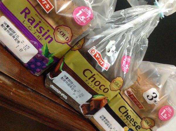 山崎製パンゴールドシリーズは美味しいし値段安い高コスパでおすすめ