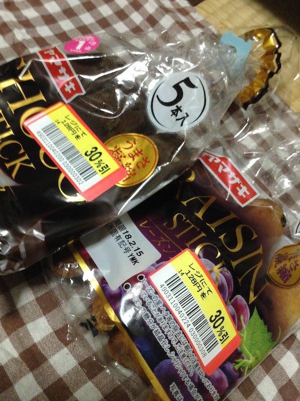 山崎製パンバタースティック(チョコ・レーズン)5本入はおすすめ