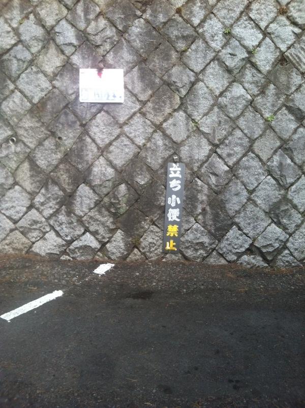 八幡山公園へのアクセス方法、開演時間等