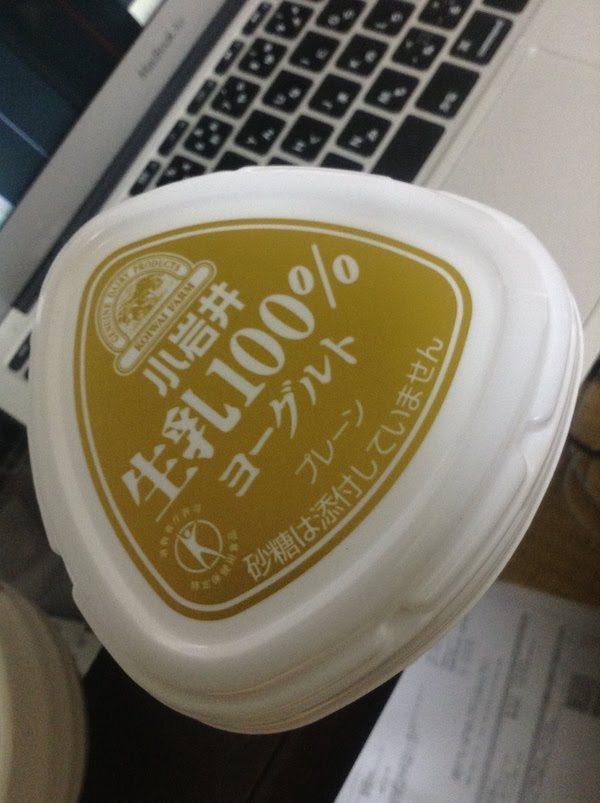 小岩井生乳(なまにゅう)100%ヨーグルト
