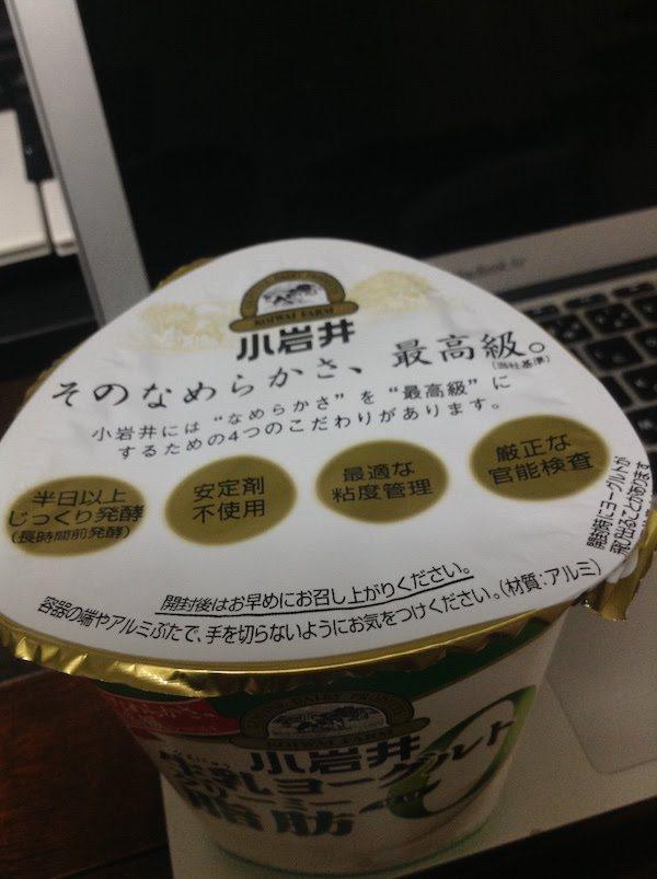 小岩井生乳(なまにゅう)ヨーグルトクリーミー脂肪0(ゼロ) 400g