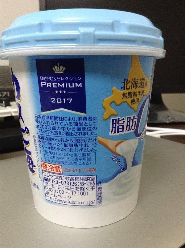 フジッコのカスピ海ヨーグルトプレーン400g 脂肪0(ゼロ)