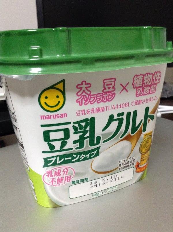 豆乳グルトプレーン(マルサン)は美味しいしダイエットにおすすめ