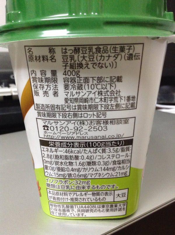 豆乳グルトの原材料、カロリー等の栄養成分