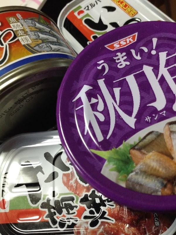 魚缶詰は美味しいし安いし簡単レシピで子供の弁当のおかずにおすすめ