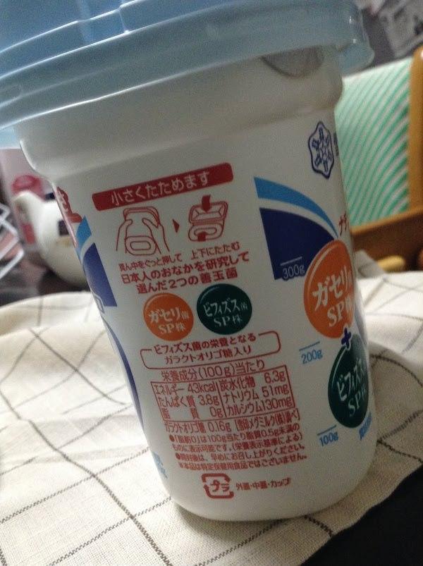 雪印メグミルク ナチュレ恵 megumi 400g プレーンヨーグルト 脂肪0(ゼロ)