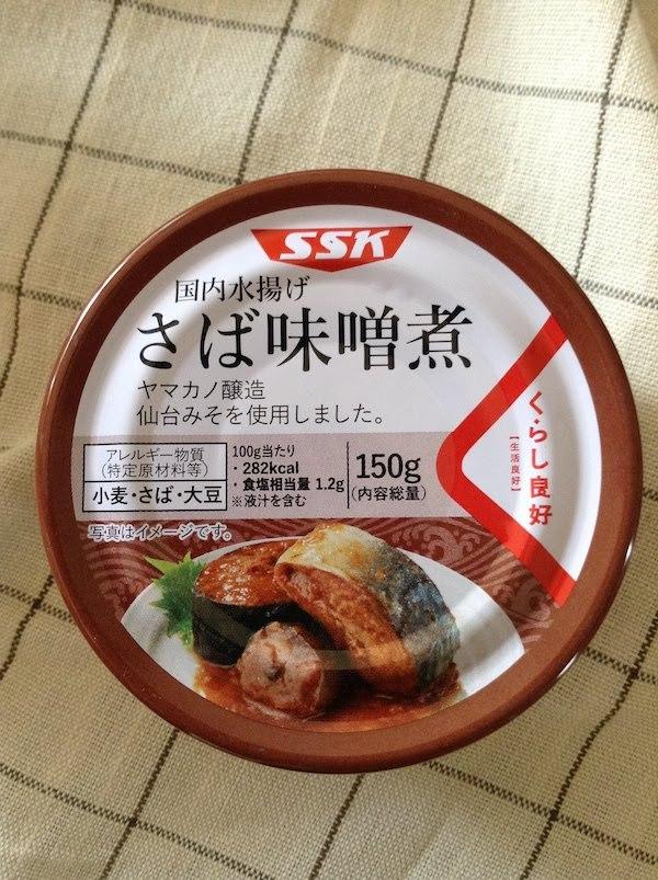 魚の味噌煮・蒲焼の缶詰と混ぜる