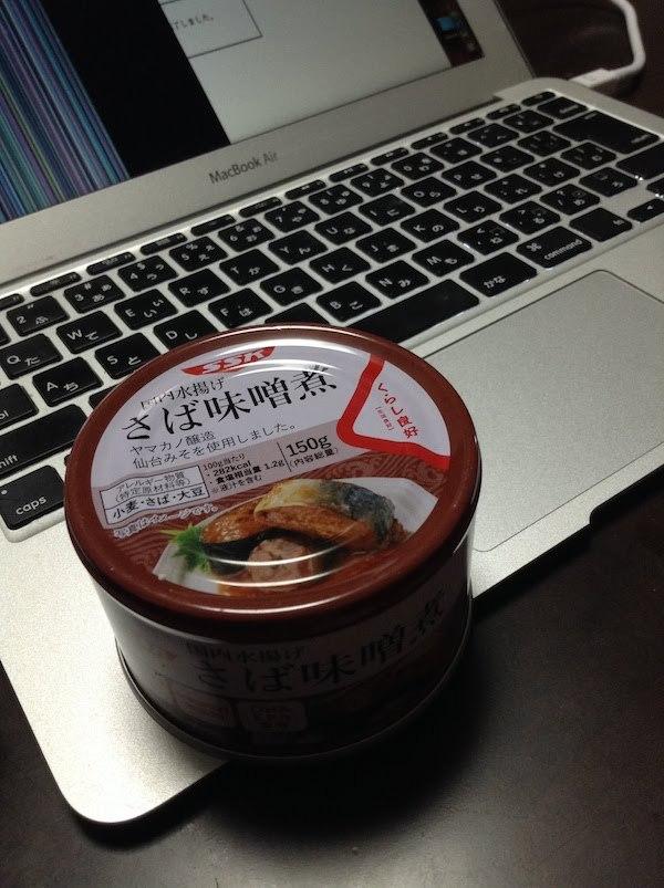 魚缶詰は栄養豊富