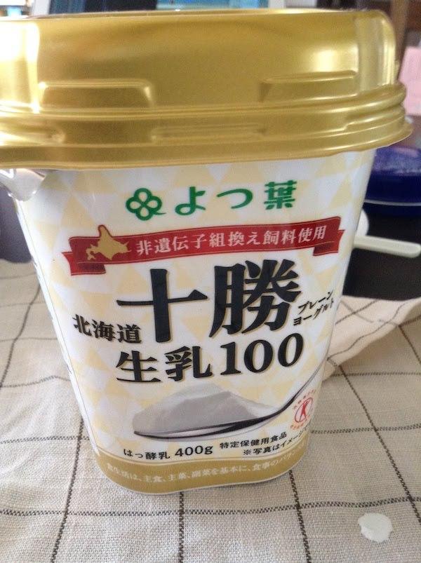 よつ葉北海道十勝プレーンヨーグルト生乳100は美味しいのでおすすめ