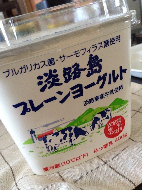 淡路島プレーンヨーグルトは低カロリーで美味しいし低価格でおすすめ
