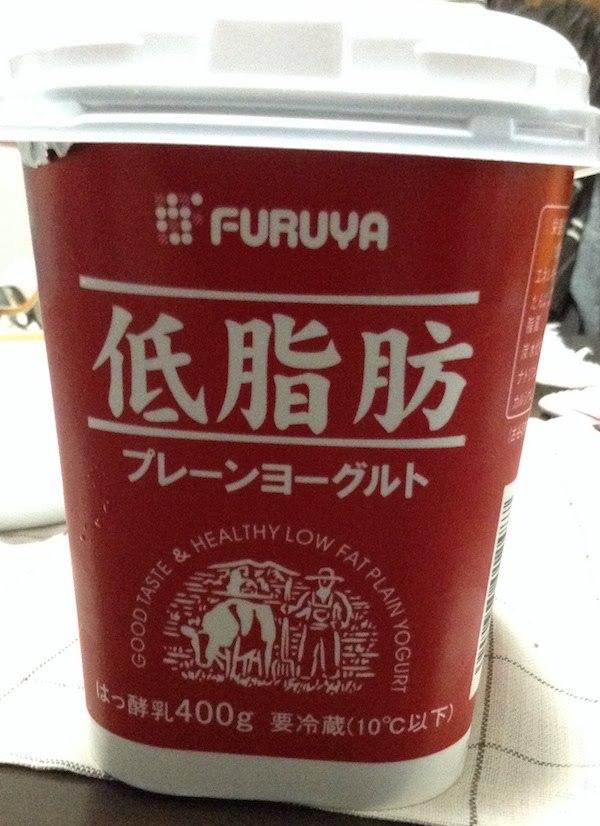 フルヤ低脂肪プレーンヨーグルト400gは美味しいし価格安いしおすすめ