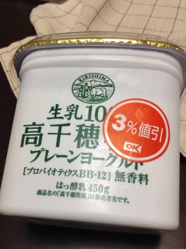 高千穂牧場プレーンヨーグルト生乳100% 450gは美味しいのでおすすめ